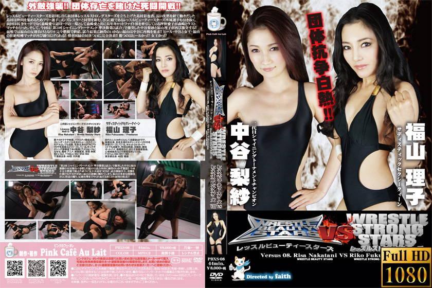中谷梨紗と福山理子の流血デスマッチでエロいプロレスを見せるキャットファイト