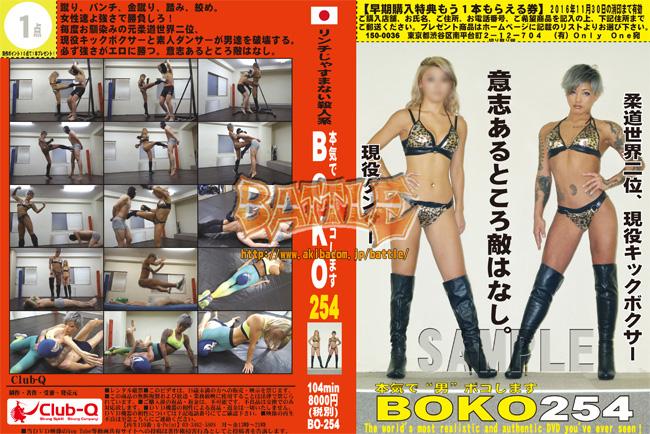総合格闘家YUNIのAV出演作品まとめセックスする格闘家のアダルトビデオ